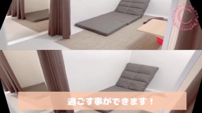 AROMA CANDY佐賀店の求人動画
