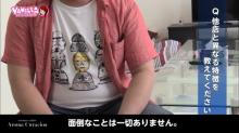 Aroma Curacion(アロマクラシオン)の求人動画