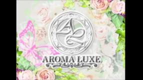 AROMA LUXEの求人動画
