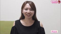 S級素人専門アロマエステPeach(ピーチ)