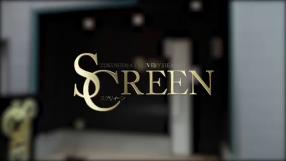 SCREEN(スクリーン)の求人動画
