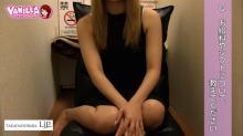 高田馬場Lip(リップグループ)の求人動画