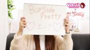 ベイサイドプリティの求人動画