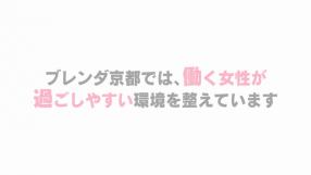 CLUB BLENDA(ブレンダ)京都店の求人動画