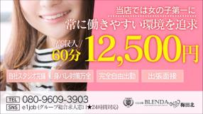 CLUB BLENDA(ブレンダ)の求人動画
