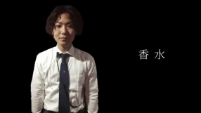 ドMなバニーちゃん 下関店の求人動画