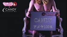 キャンディの求人動画