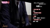会員制高級デリヘル璃庵(リアン)の求人動画