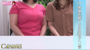キャラメル 西中島店の求人動画