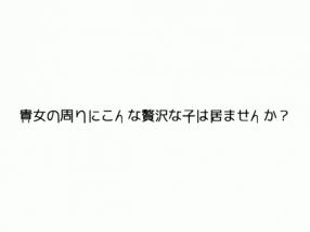 カサブランカ 三重松阪店の求人動画