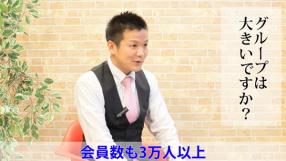 倶楽部 花物語の求人動画