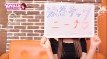 渋谷Chick(チック)の求人動画