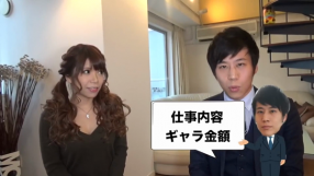 AVプロダクションCielo(シエロ)高崎の求人動画