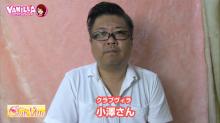 クラブヴィラ 品川本店の求人動画