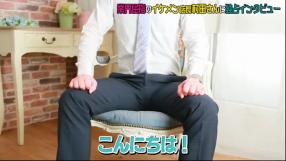 京都性感エステ&ヘルス コンフォートの求人動画