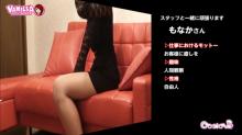 こすらぶ 宮崎店の求人動画