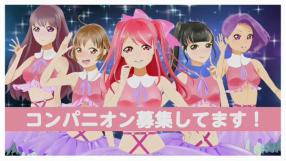 Doki-ドキッ Girlsスポットの求人動画