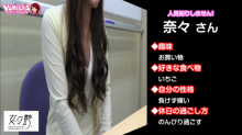 DOCグループ 女々艶 小田原店の求人動画