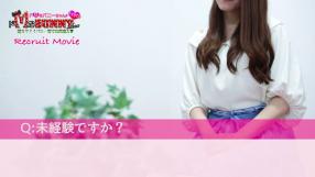 ドMなバニーちゃん すすきの店の求人動画