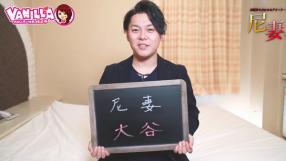 尼妻(あまづま)の求人動画