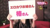 エロカワお姉さんの求人動画
