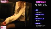 東京デリバリーヘルス Every-エヴリィの求人動画