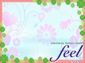 feel(フィール)の求人動画