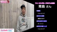 フィーリングin横浜(フィーリングループ)の求人動画