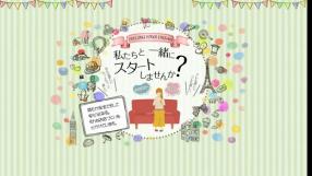 フィーリングin町田(FG系列)の求人動画