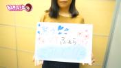 マイふぇらレディの求人動画