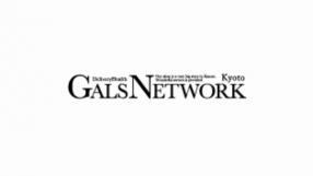 ギャルズネットワーク京都店の求人動画