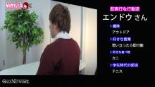 ギャルズネットワーク大阪店の求人動画