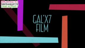 GAL'X7の求人動画