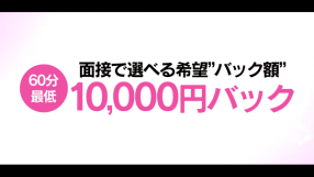 源氏物語堺東の求人動画