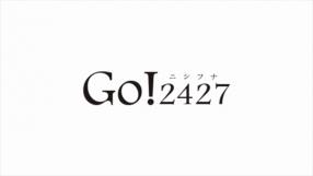 Go!2427の求人動画