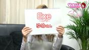 Exe~エグゼ~の求人動画