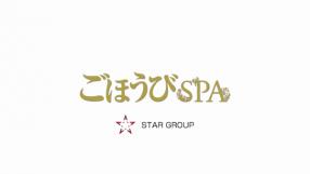 ごほうびSPA五反田店の求人動画