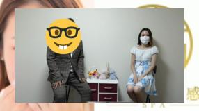 極上回春性感スパの求人動画