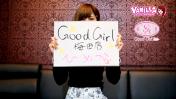 グッドガール梅田の求人動画