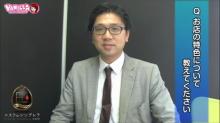 エステdeシンデレラ 五反田の求人動画