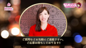 源氏物語十三西口の求人動画