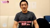 GTA-KYOUEI 自他共栄の求人動画
