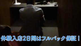 ハートピア高崎店の求人動画