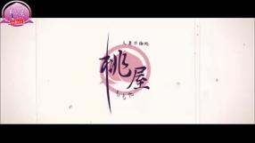 函館 デリヘル 桃屋の求人動画