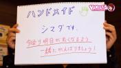 ハンドメイド東京の求人動画