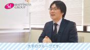 ハピネス東京 五反田店の求人動画
