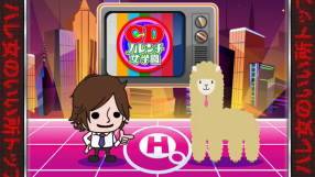 ハレンチ女学園(札幌ハレ系)の求人動画