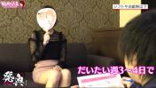 発情する奥様たち 梅田店の求人動画