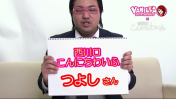 西川口こんにちわいふの求人動画