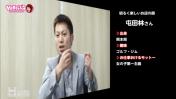 Hills Kumamoto ヒルズ熊本の求人動画